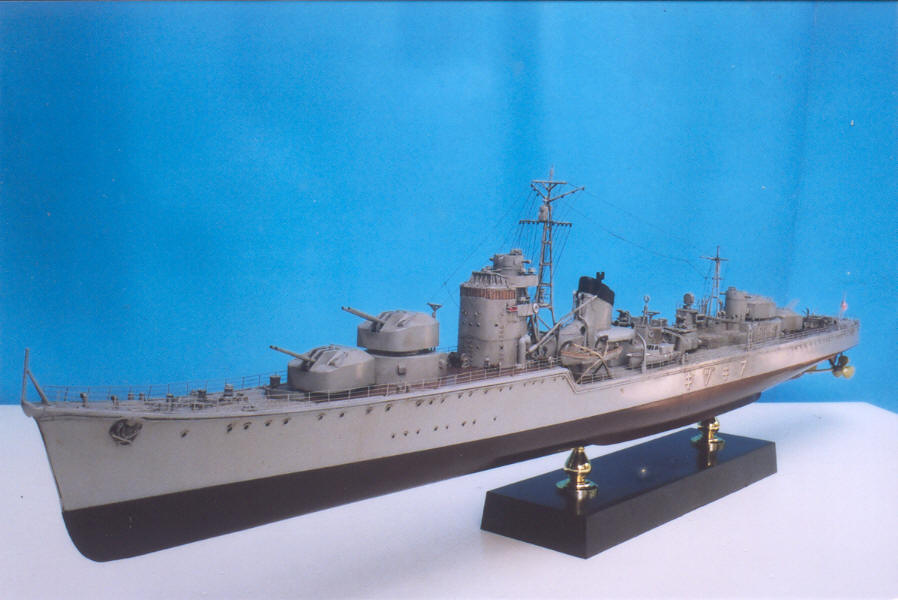 Akizuki Destroyer