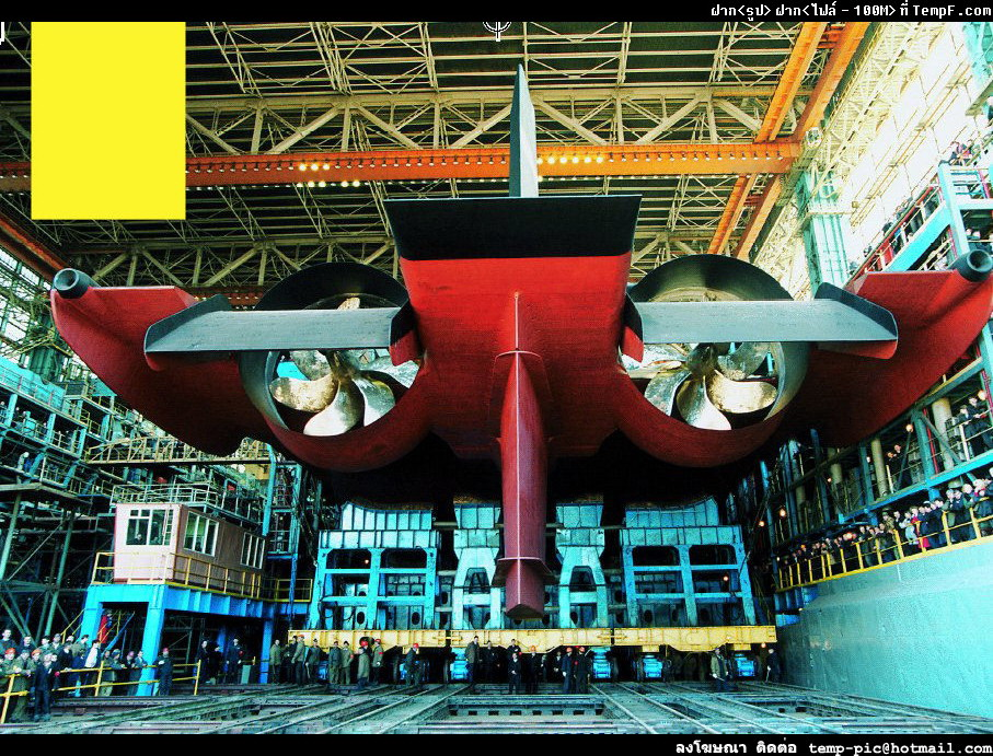 Useful information on TYPHOON Class Russian SSBN propellers from the
